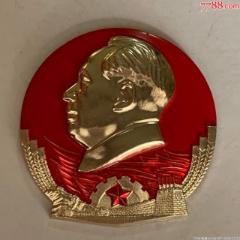 蘇州市革命委員會---5.4X5.3cm(se77423571)_7788舊貨商城__七七八八商品交易平臺(7788.com)
