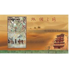 12-19絲綢之路(se77423701)_7788舊貨商城__七七八八商品交易平臺(7788.com)
