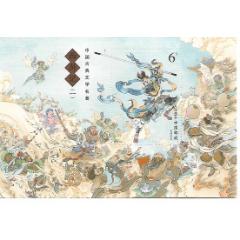 15-08西游記一(se77423714)_7788舊貨商城__七七八八商品交易平臺(7788.com)