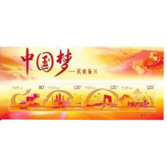 14-22中國夢二(se77423718)_7788舊貨商城__七七八八商品交易平臺(7788.com)