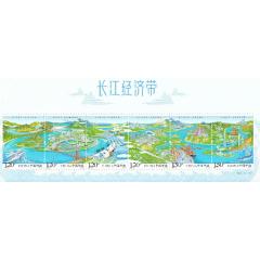 18-23長江經濟帶(se77423733)_7788舊貨商城__七七八八商品交易平臺(7788.com)