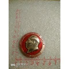 毛主席像章——四個一切(se77423745)_7788舊貨商城__七七八八商品交易平臺(7788.com)