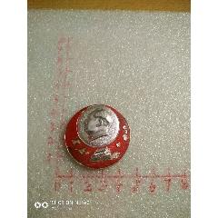 毛主席像章(se77423750)_7788舊貨商城__七七八八商品交易平臺(7788.com)