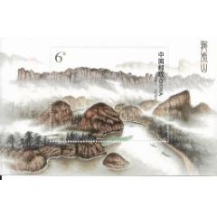 13-16龍虎山(se77423771)_7788舊貨商城__七七八八商品交易平臺(7788.com)