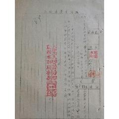 天津楊柳青農場:催還所借鐵桶(se77423925)_7788舊貨商城__七七八八商品交易平臺(7788.com)