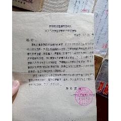 伊盟耳字壕文件(se77424418)_7788舊貨商城__七七八八商品交易平臺(7788.com)