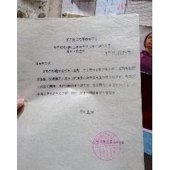 伊盟耳字壕文件(se77424472)_7788舊貨商城__七七八八商品交易平臺(7788.com)
