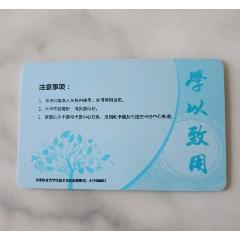 北京聯合大學(se77424540)_7788舊貨商城__七七八八商品交易平臺(7788.com)