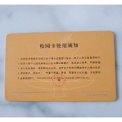 北京理工大學(se77424547)_7788舊貨商城__七七八八商品交易平臺(7788.com)