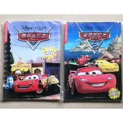 迪士尼大電影系列故事書--賽車總動員1+2兩本合售(se77424739)_7788舊貨商城__七七八八商品交易平臺(7788.com)