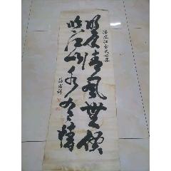 字(se77424786)_7788舊貨商城__七七八八商品交易平臺(7788.com)