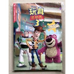 迪士尼大電影系列故事書--玩具總動員(se77424773)_7788舊貨商城__七七八八商品交易平臺(7788.com)