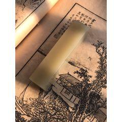 青田石燈光凍印章(se77425161)_7788舊貨商城__七七八八商品交易平臺(7788.com)