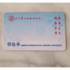 北京第二外國語學院(se77425607)_7788舊貨商城__七七八八商品交易平臺(7788.com)