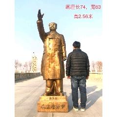 毛主席偉人銅像,純銅,做工精細,面相端莊,底座帶有「總工會」、「為人民服務」字樣(se77425786)_7788舊貨商城__七七八八商品交易平臺(7788.com)