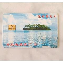 電卡(se77425824)_7788舊貨商城__七七八八商品交易平臺(7788.com)