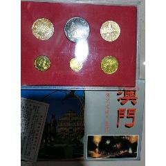 香港流通裝禎紀念幣(se77425896)_7788舊貨商城__七七八八商品交易平臺(7788.com)