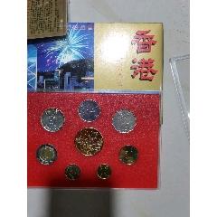 香港流通裝禎紀念幣(se77425909)_7788舊貨商城__七七八八商品交易平臺(7788.com)