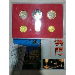 香港流通裝禎紀念幣(se77425977)_7788舊貨商城__七七八八商品交易平臺(7788.com)