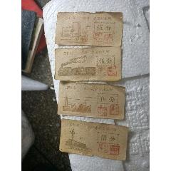 工票(se77427298)_7788舊貨商城__七七八八商品交易平臺(7788.com)