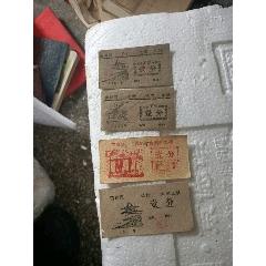 工票(se77427392)_7788舊貨商城__七七八八商品交易平臺(7788.com)