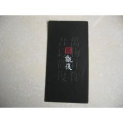 上海觀復博物館(se77428044)_7788舊貨商城__七七八八商品交易平臺(7788.com)