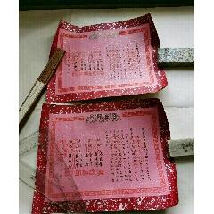 1952年百年好合筒裝灑金紙結婚證書一對(se77428027)_7788舊貨商城__七七八八商品交易平臺(7788.com)