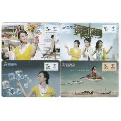 中國電信IC卡四張(se77428077)_7788舊貨商城__七七八八商品交易平臺(7788.com)