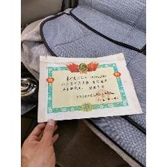 60年代budui喜報(se77428150)_7788舊貨商城__七七八八商品交易平臺(7788.com)