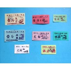 蚌埠化工機械廠食堂(8張不同)(se77428278)_7788舊貨商城__七七八八商品交易平臺(7788.com)