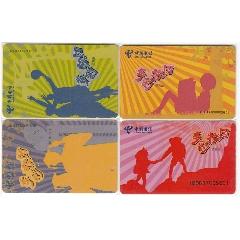 中國電信IC卡(se77428135)_7788舊貨商城__七七八八商品交易平臺(7788.com)