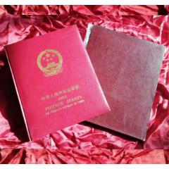 1993年郵票年冊北方冊(se77428561)_7788舊貨商城__七七八八商品交易平臺(7788.com)