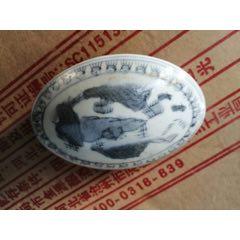 手繪粉盒(se77428760)_7788舊貨商城__七七八八商品交易平臺(7788.com)