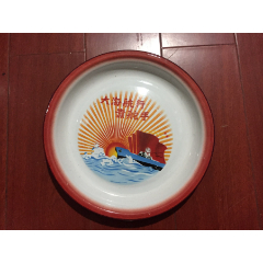 搪瓷盤3(se77429564)_7788舊貨商城__七七八八商品交易平臺(7788.com)