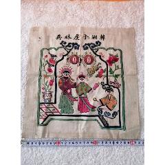 人物刺繡(se77429626)_7788舊貨商城__七七八八商品交易平臺(7788.com)