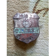 上海市浴業職業工會,會員證章,背面有編號3010,盾牌形狀的銅章(se77429879)_7788舊貨商城__七七八八商品交易平臺(7788.com)