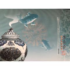2005年版中國印花稅票專集(se77430073)_7788舊貨商城__七七八八商品交易平臺(7788.com)