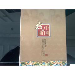 2008年版中國印花稅票專集(se77430122)_7788舊貨商城__七七八八商品交易平臺(7788.com)