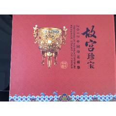 2012年中國印花稅票集(se77430162)_7788舊貨商城__七七八八商品交易平臺(7788.com)