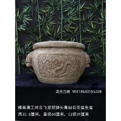 清滿工石盆(se77430240)_7788舊貨商城__七七八八商品交易平臺(7788.com)