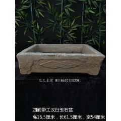 清石盆(se77430289)_7788舊貨商城__七七八八商品交易平臺(7788.com)