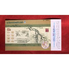中國平安保險(se77430515)_7788舊貨商城__七七八八商品交易平臺(7788.com)