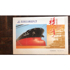 青島遠洋(se77431552)_7788舊貨商城__七七八八商品交易平臺(7788.com)