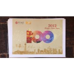 中國銀行(se77431637)_7788舊貨商城__七七八八商品交易平臺(7788.com)