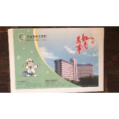 青島市立醫院(se77431683)_7788舊貨商城__七七八八商品交易平臺(7788.com)