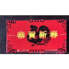 大眾日報(se77431904)_7788舊貨商城__七七八八商品交易平臺(7788.com)