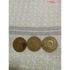 孫像銅幣5角3枚(se77432052)_7788舊貨商城__七七八八商品交易平臺(7788.com)