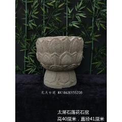 太湖石蓮花石盆(se77432803)_7788舊貨商城__七七八八商品交易平臺(7788.com)
