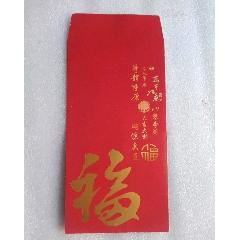 交通銀行-8(se77432804)_7788舊貨商城__七七八八商品交易平臺(7788.com)
