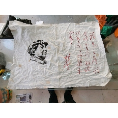 文革小簾(se77432978)_7788舊貨商城__七七八八商品交易平臺(7788.com)